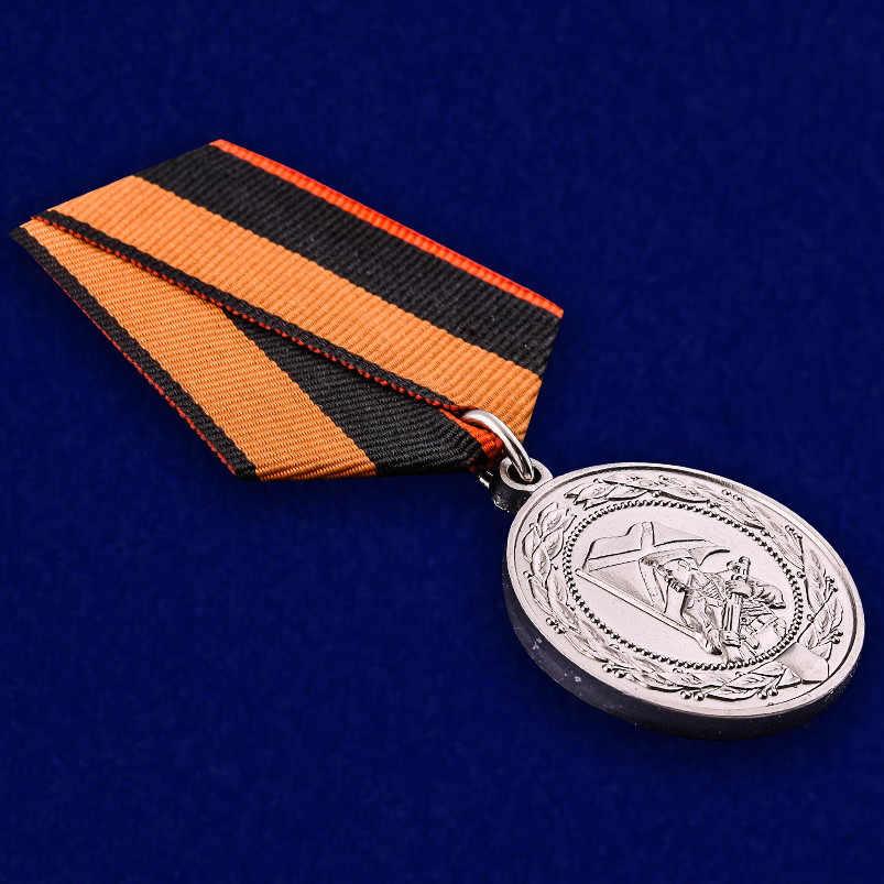 Медаль МО РФ за службу в морской пехоте в футляре из бордового флока - аверс и реверс