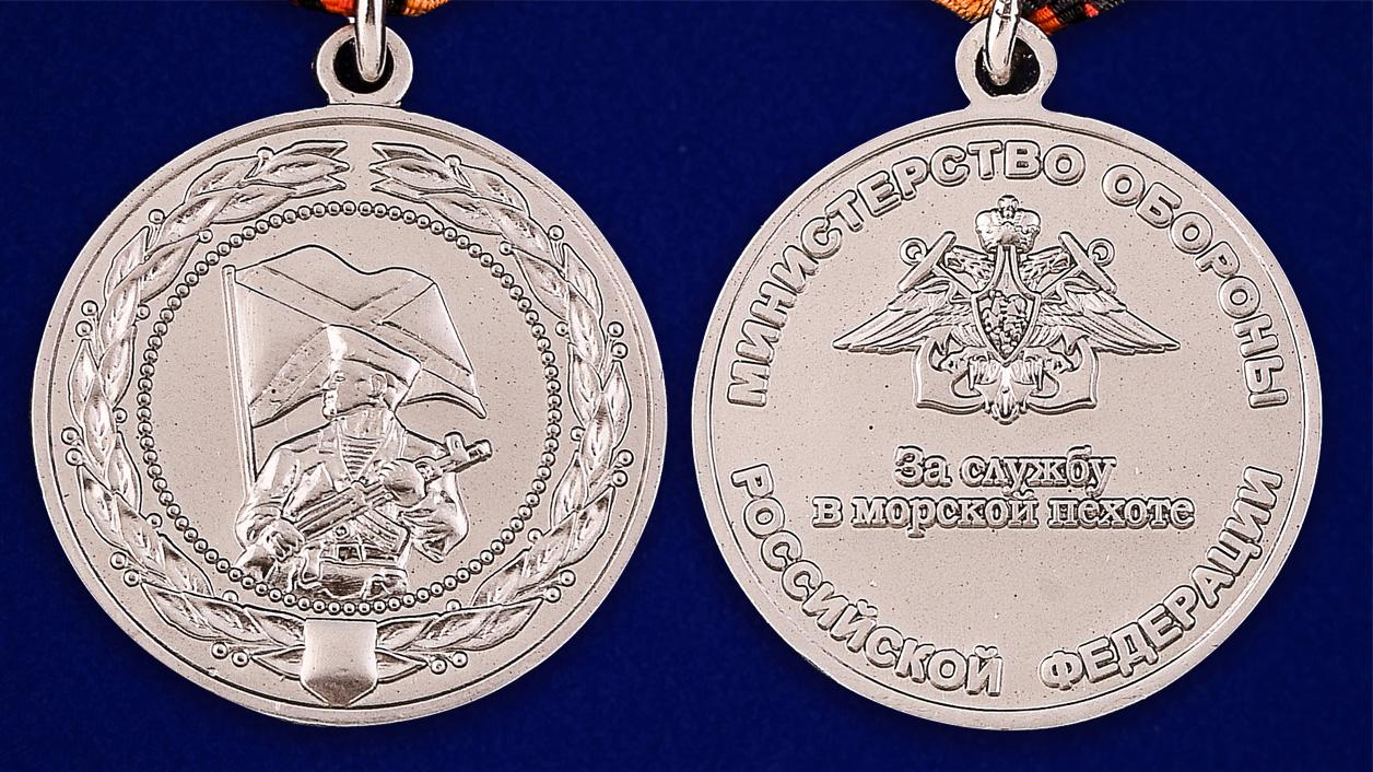 Медаль МО РФ за службу в морской пехоте в футляре из бордового флока - сравнительный вид