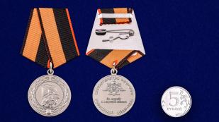 Медаль МО РФ за службу в морской пехоте в футляре из бордового флока - вид на ладони