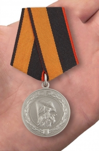 Медаль МО РФ за службу в морской пехоте в футляре из бордового флока