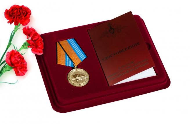 Медаль МО РФ За службу в надводных силах ВМФ