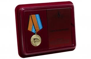 Медаль МО РФ За службу в надводных силах ВМФ - в футляре с удостоверением