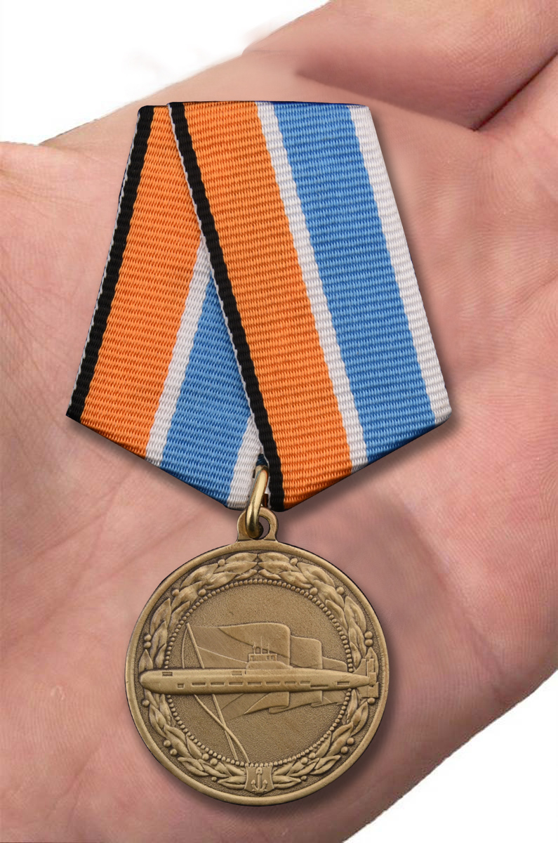 Медаль МО РФ За службу в подводных силах - вид на ладони