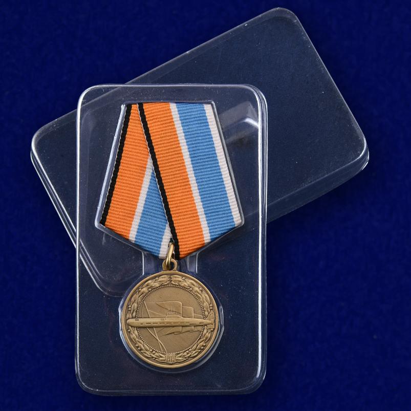 Медаль МО РФ За службу в подводных силах - в пластиковом футляре