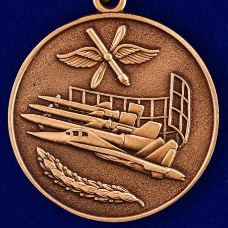 Медаль «За службу в ВВС»  МО РФ
