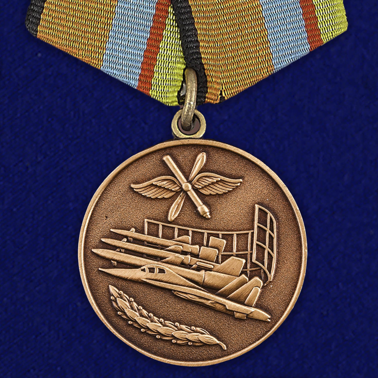 Медаль За службу в Военно-воздушных силах МО РФ