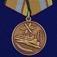 Медаль «За службу в Военно-воздушных силах»  МО РФ