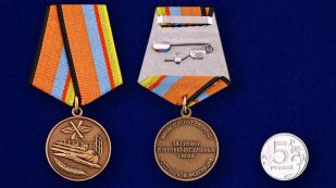 Медаль МО РФ «За службу в Военно-воздушных силах»-сравнительный размер