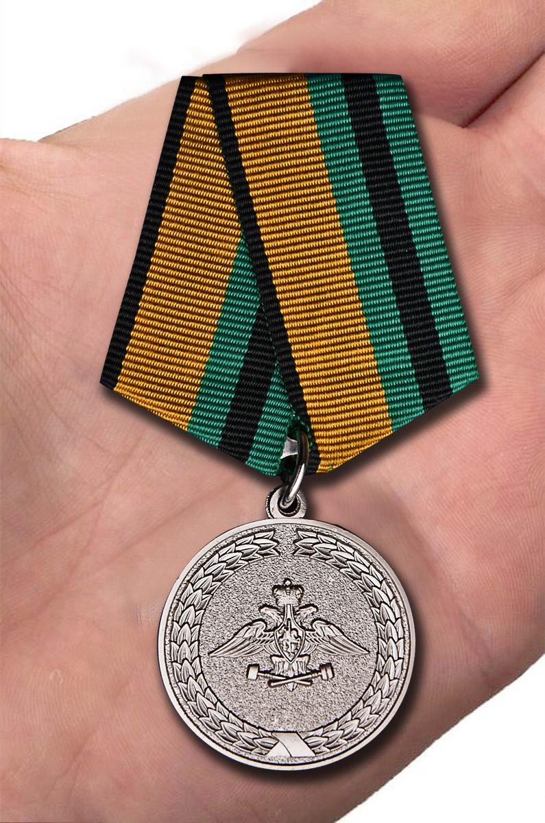 Медаль МО РФ За службу в железнодорожных войсках - вид на ладони