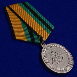 Медаль МО РФ За службу в железнодорожных войсках - общий вид
