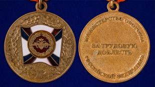 """Медаль МО РФ """"За трудовую доблесть"""" с удостоверением в футляре - аверс и реверс"""