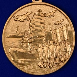 Медаль МО РФ За участие в Главном военно-морском параде - купить выгодно