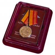 Медаль МО РФ За участие в военном параде в ознаменование 75-летия Победы в ВОВ - в футляре