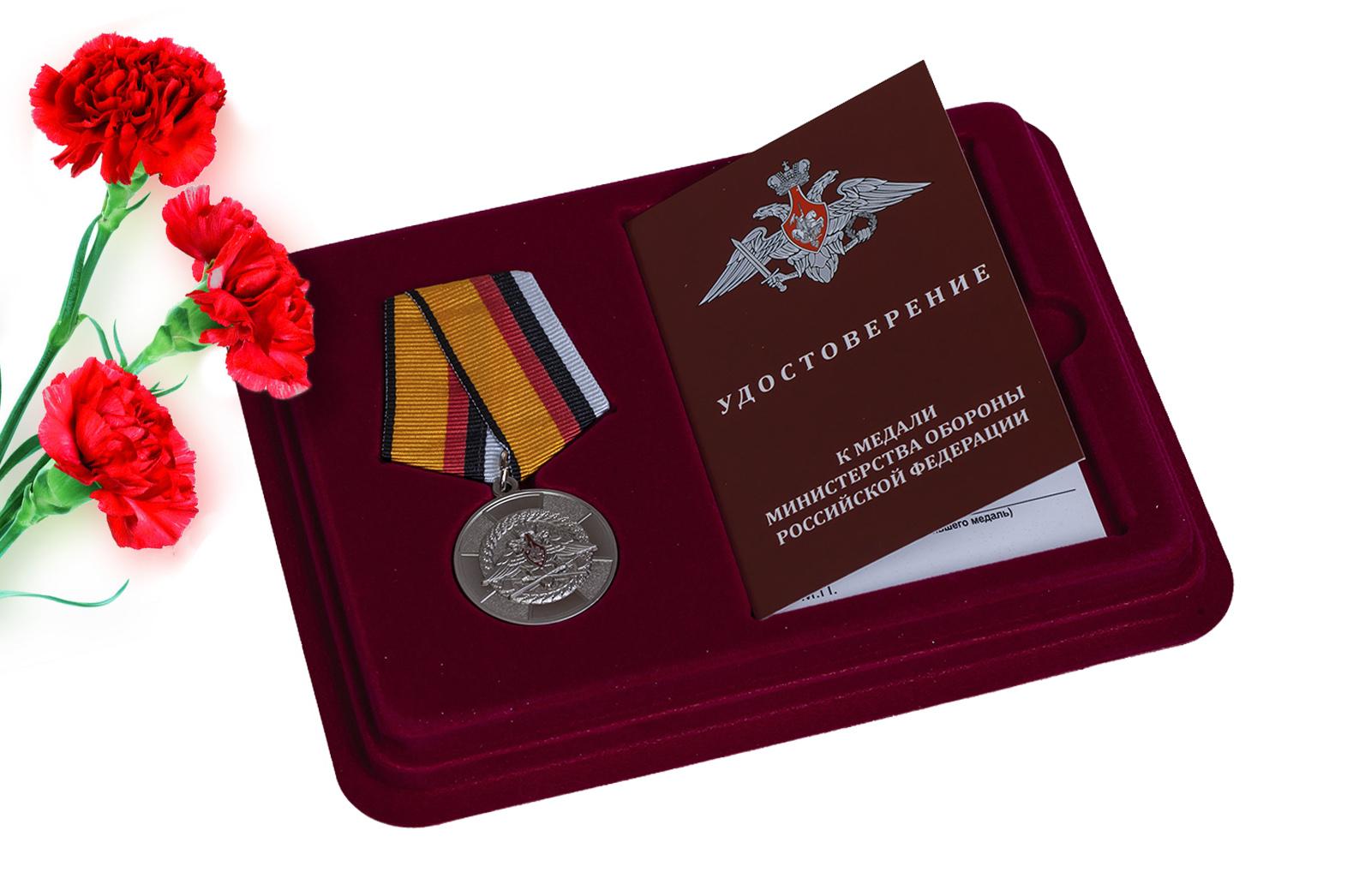 Медаль МО РФ За усердие при выполнении задач инженерного обеспечения