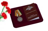 Медаль МО РФ За усердие при выполнении задач радиационной, химической и биологической защиты
