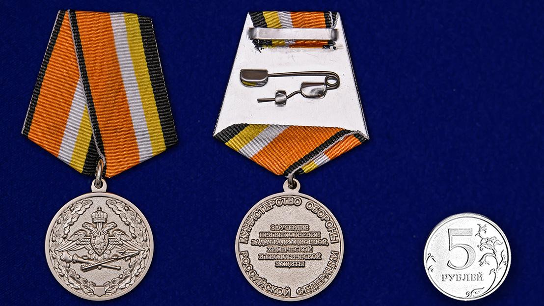Медаль МО РФ За усердие при выполнении задач радиационной, химической и биологической защиты - сравнительный вид