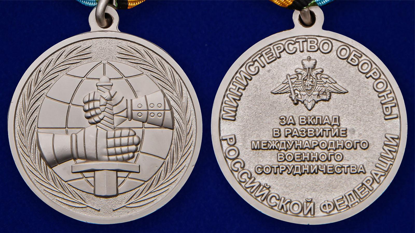 Медаль МО РФ За вклад в развитие международного военного сотрудничества - аверс и реверс