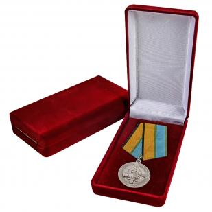 Медаль МО РФ За вклад в развитие международного военного сотрудничества