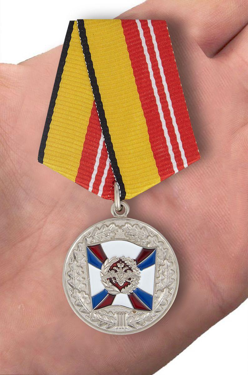 Медаль МО РФ За воинскую доблесть 2 степени - вид на ладони