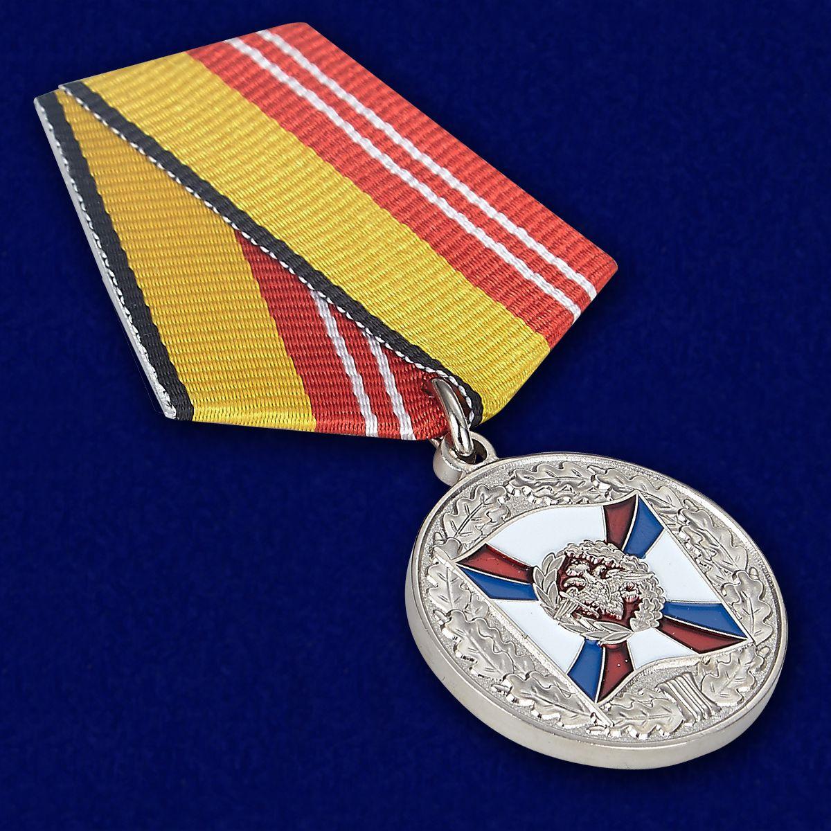 Медаль МО РФ За воинскую доблесть 2 степени - общий вид