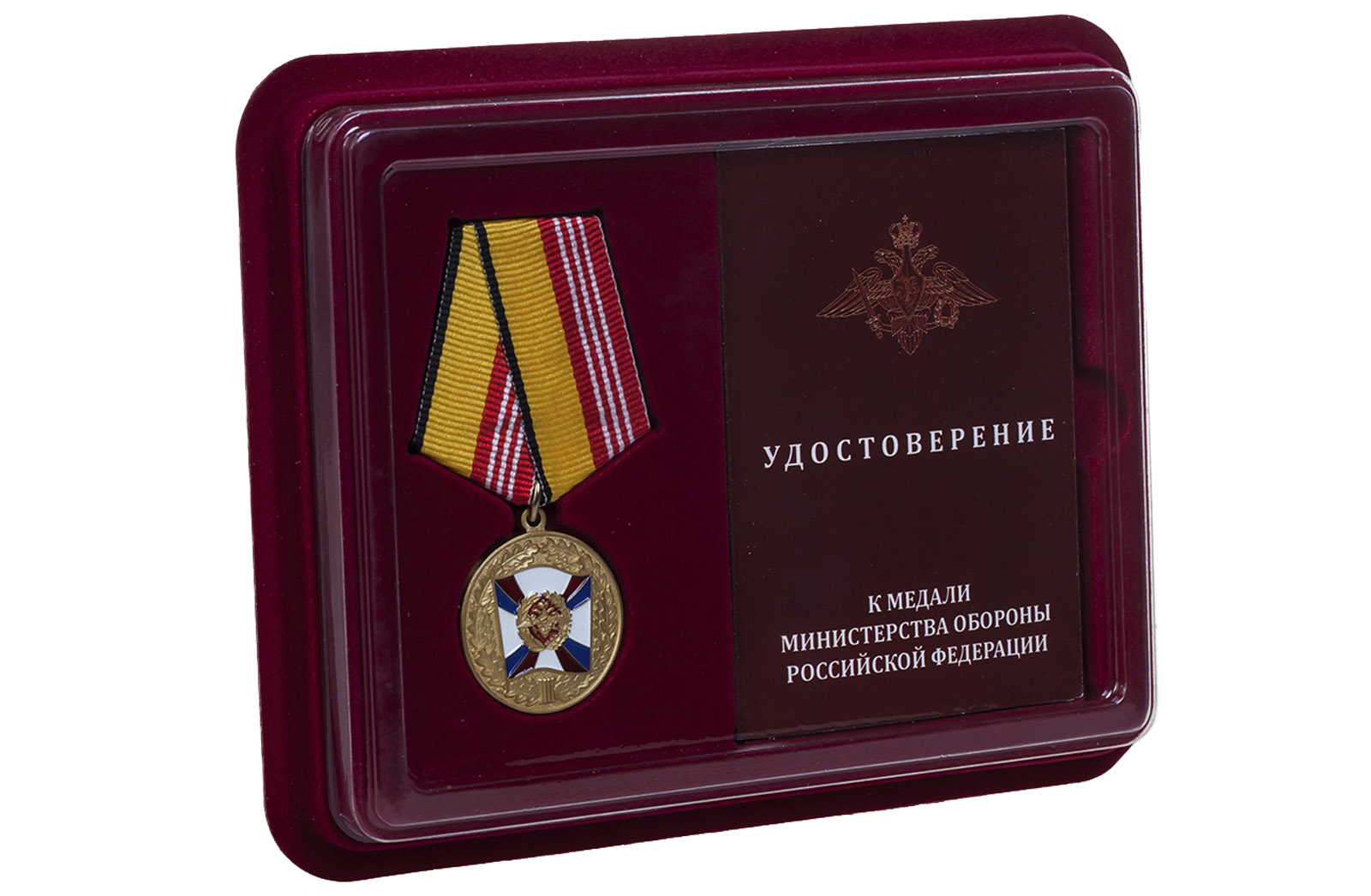 Купить медаль МО РФ За воинскую доблесть 3 степени оптом или в розницу