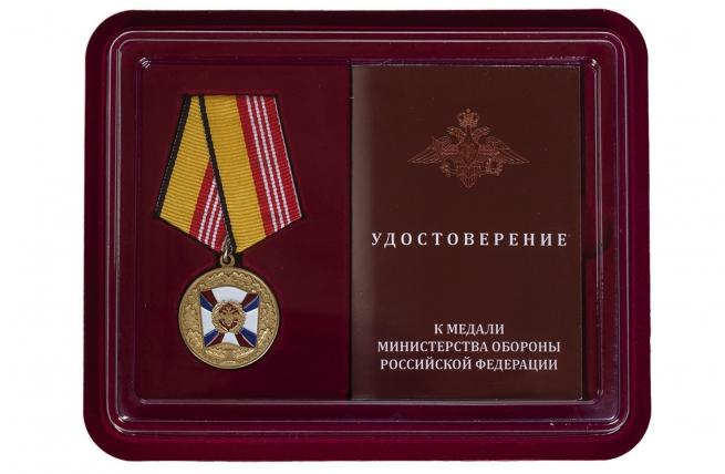Медаль МО РФ За воинскую доблесть 3 степени