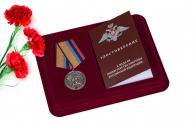 Медаль МО РФ За заслуги в материально-техническом обеспечении