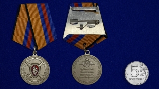 Медаль За заслуги в обеспечении законности и правопорядка - сравнительные размеры