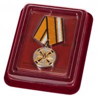 """Медаль МО РФ """"За заслуги в ядерном обеспечении"""" в футляре с удостоверением"""