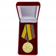 Медаль МО России За отличие в военной службе II степени - в футляре