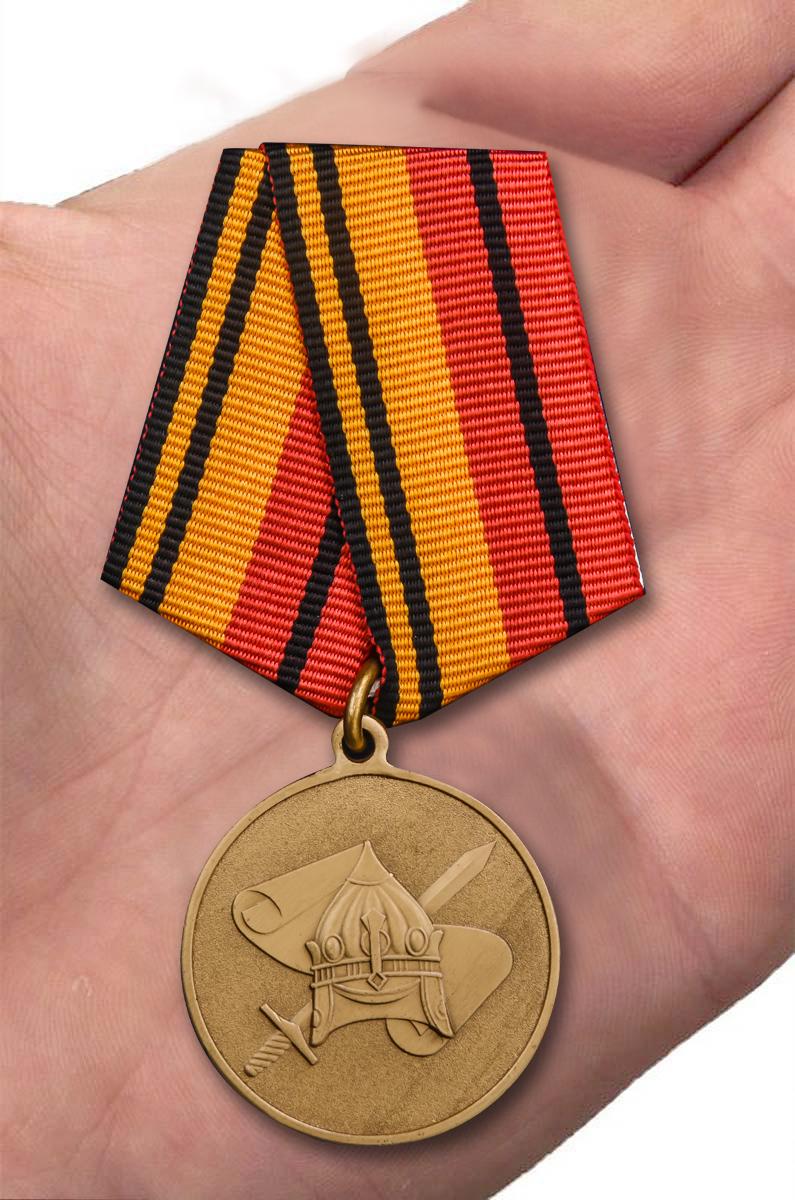 Медаль МО России 200 лет Военно-научному комитету ВС РФ - вид на ладони