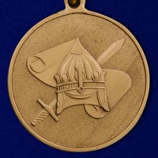 Медаль МО России 200 лет Военно-научному комитету ВС РФ