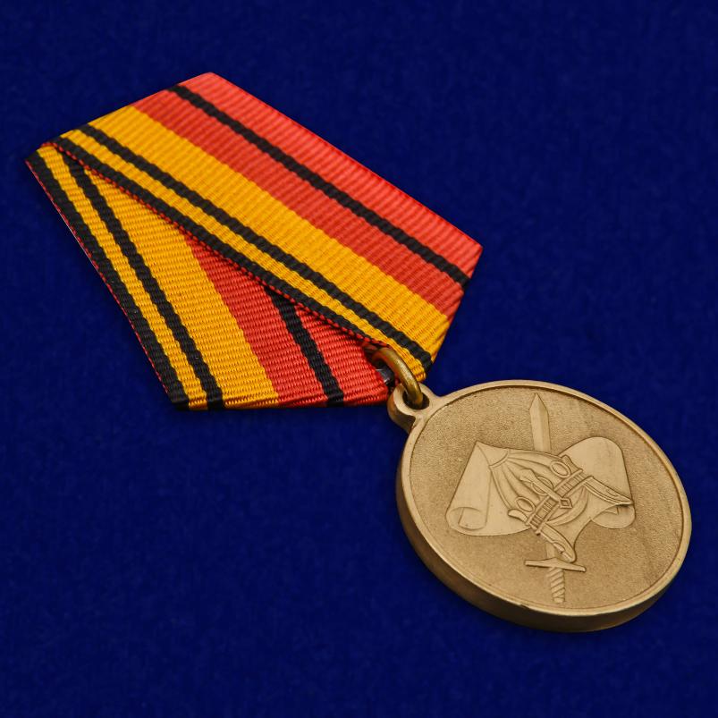 Медаль МО России 200 лет Военно-научному комитету ВС РФ - общий вид
