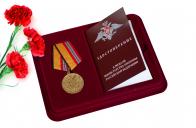 Медаль МО России За отличие в военной службе II степени