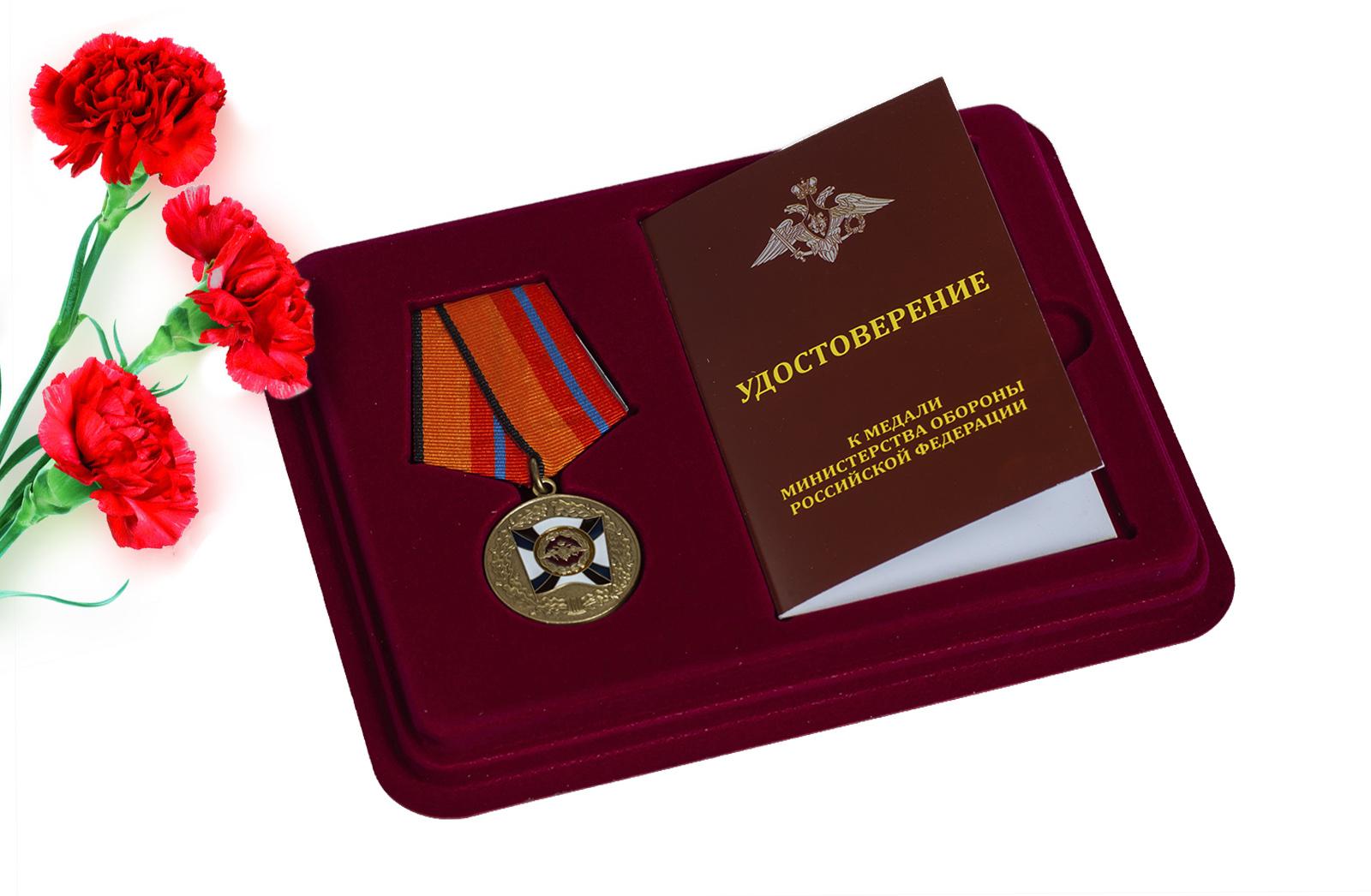 Медаль МО России За трудовую доблесть купить по лучшей цене