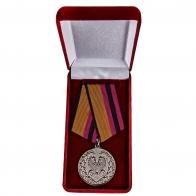 Медаль МО России За усердие в обеспечении безопасности дорожного движения - в футляре