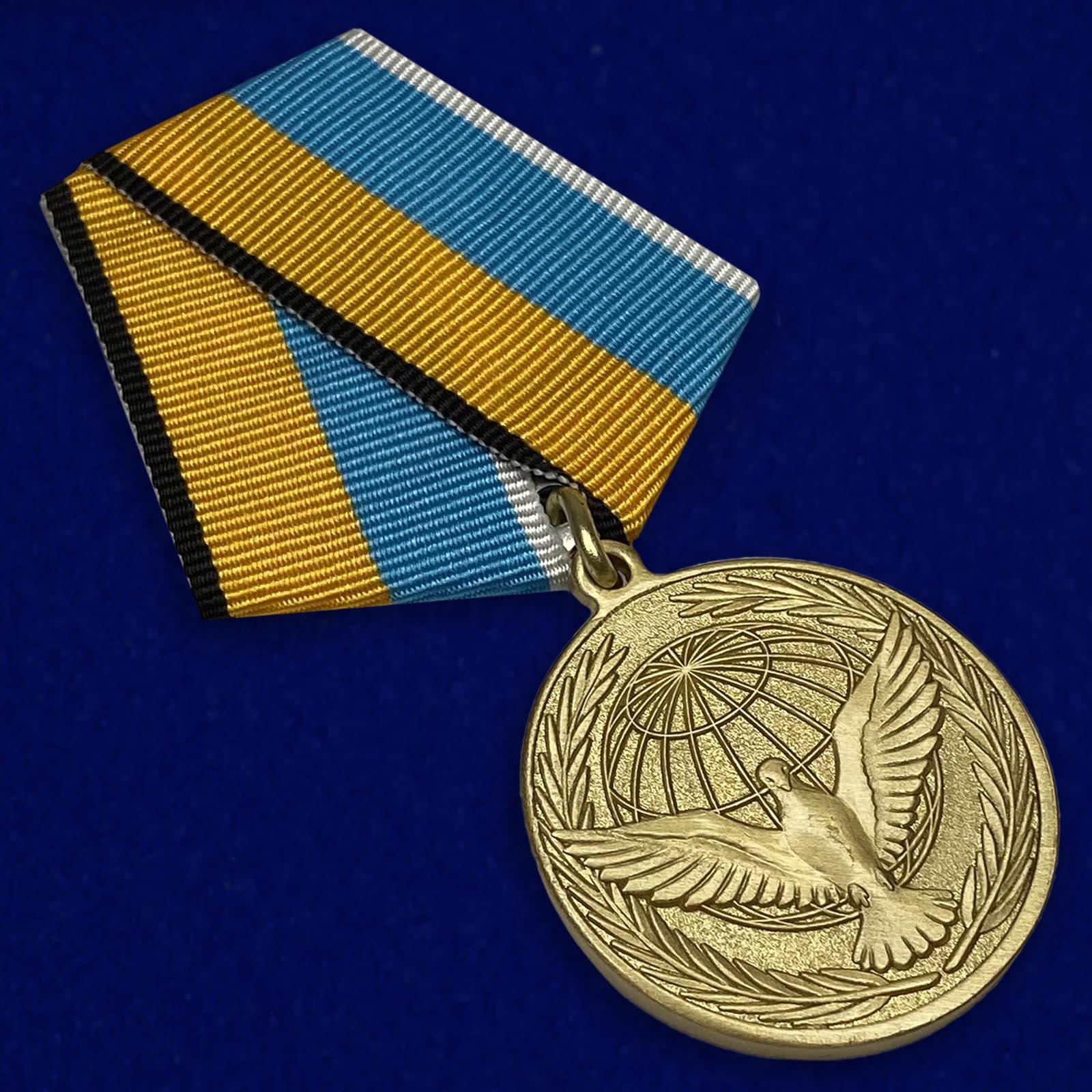"""Медаль МО """"Участнику миротворческой операции"""""""