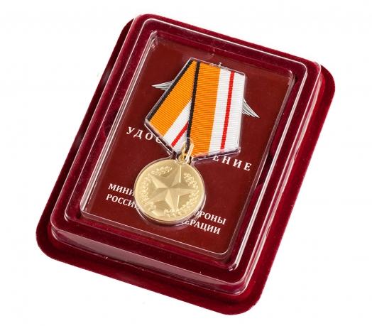 """Медаль МО """"За отличие в соревнованиях"""" 1 степени в бархатистом футляре из флока"""