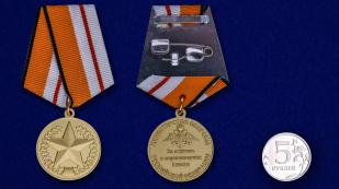 """Медаль МО """"За отличие в соревнованиях"""" 1 степени в бархатистом футляре из флока - сравнительный вид"""