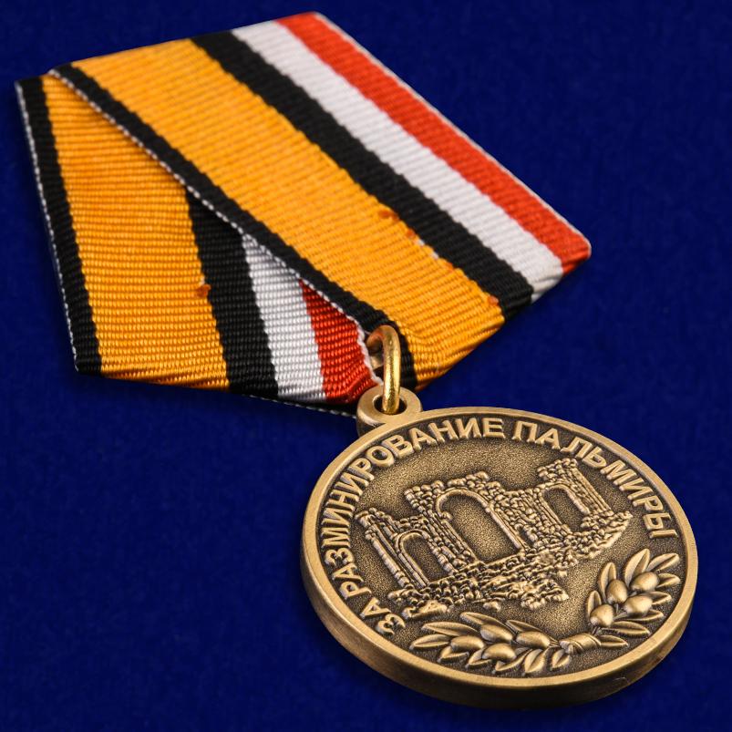 """Медаль МО """"За разминирование Пальмиры"""" в наградном футляре от Военпро"""