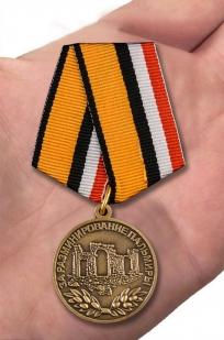 """Медаль МО """"За разминирование Пальмиры"""" в наградном футляре с доставкой"""