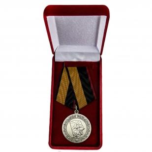 """Медаль МО """"За службу в морской пехоте"""" в футляре"""
