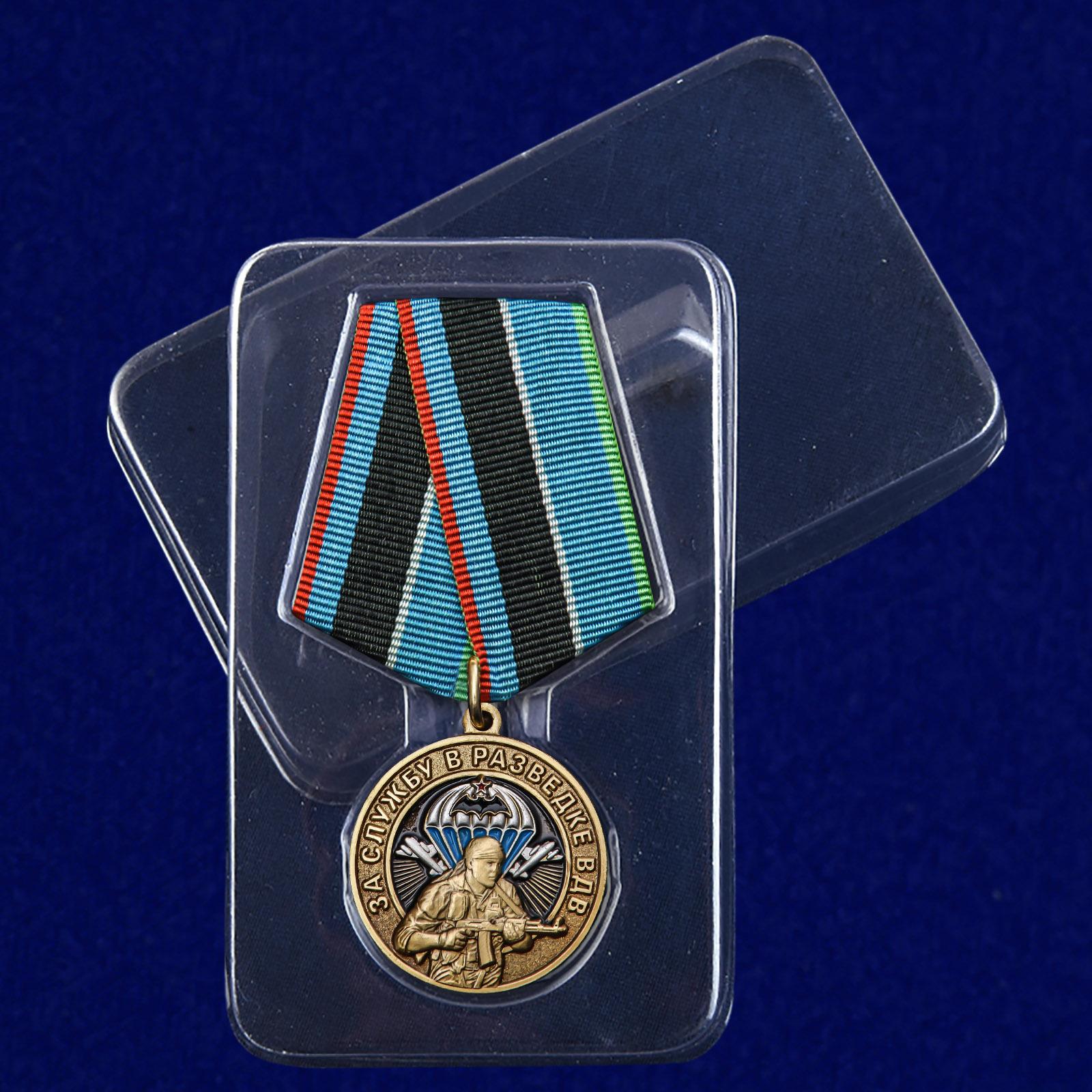 """Медаль """"За службу в разведке ВДВ"""" в футляре"""