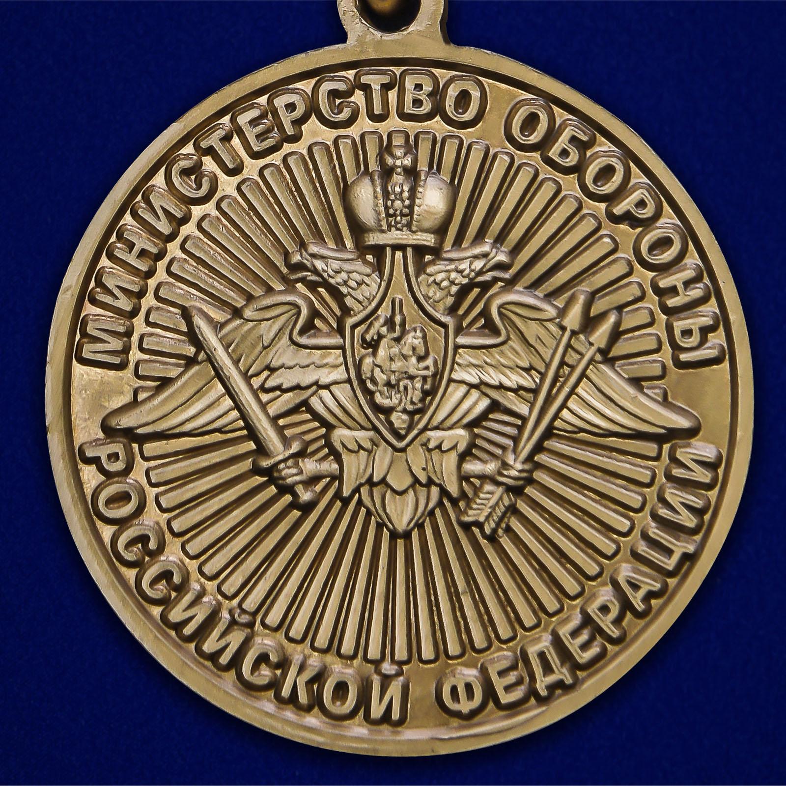 """Медаль """"За службу в РВСН"""" - в розницу и оптом"""