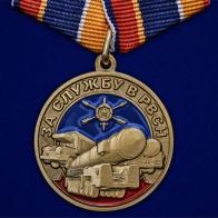 """Медаль """"За службу в РВСН"""""""