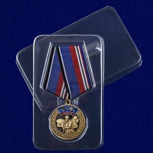 """Медаль """"За службу в спецназе РВСН"""" в футляре"""