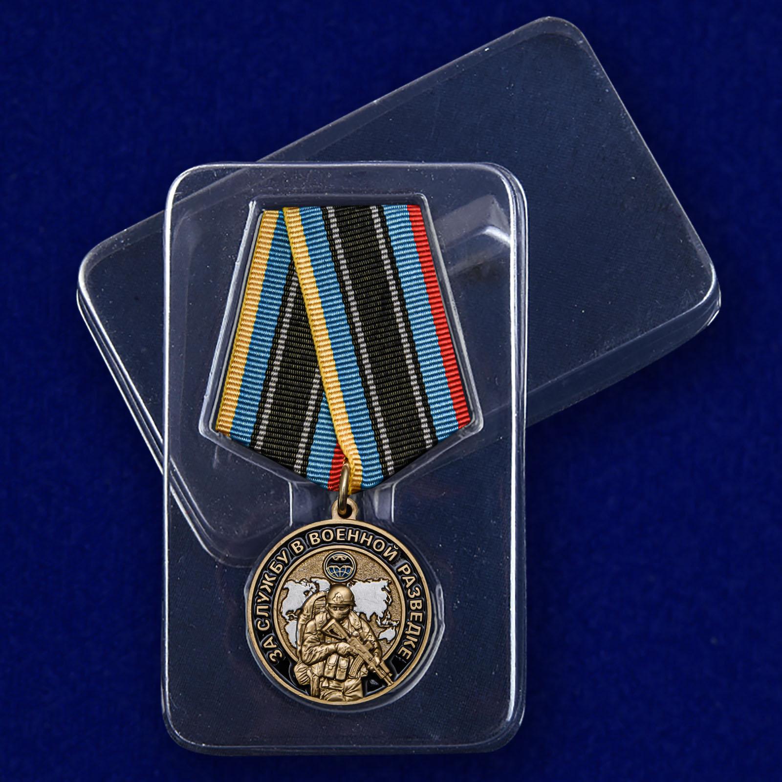 """Медаль """"За службу в Военной разведке"""" в футляре"""