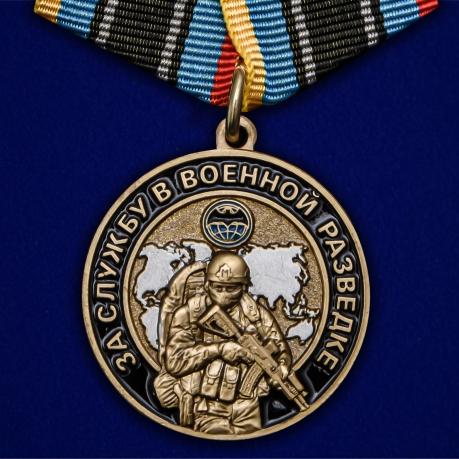 """Медаль """"За службу в Военной разведке"""""""