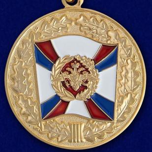 """Купить медаль МО """"За воинскую доблесть"""" 1 степени в наградном футляре"""
