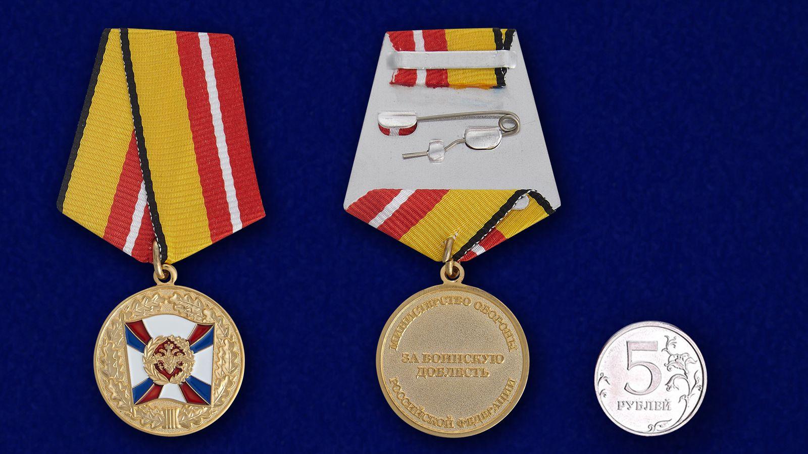 """Заказать медаль МО """"За воинскую доблесть"""" 1 степени в наградном футляре"""